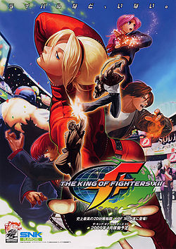 The_King_of_Fighters_XII_(flyer)